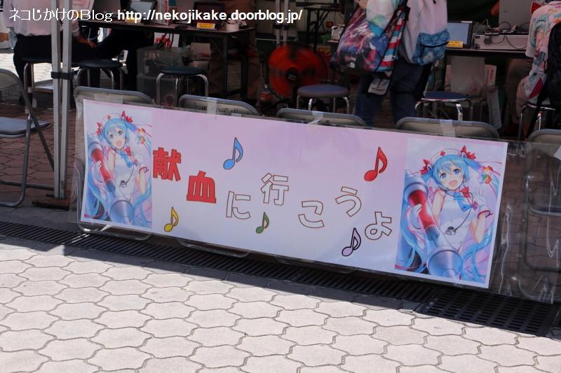 2019081004マジカルミライ2019 OSAKA 企画展day2。2