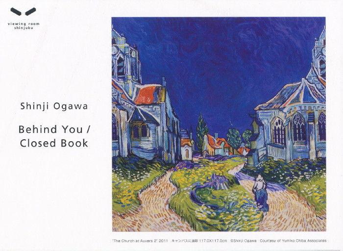 小川信治個展「Behind You/Closed Book」DM