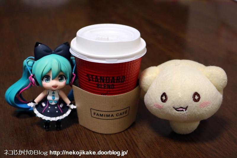 2019113001ファミマカフェ カフェラテを飲んだ。
