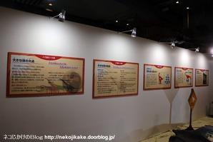 2017073020メガ恐竜展201@ 大阪南港ATCホール。18