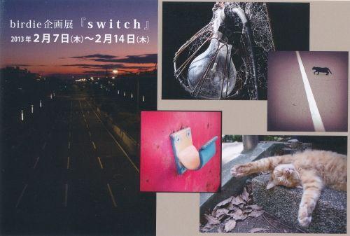 switch2DM1_1