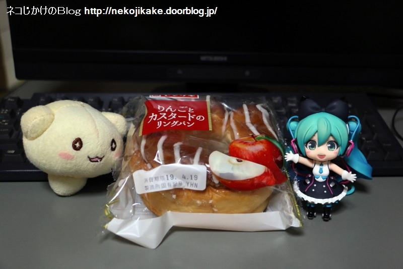 2019041604菓子パン食べるよー。