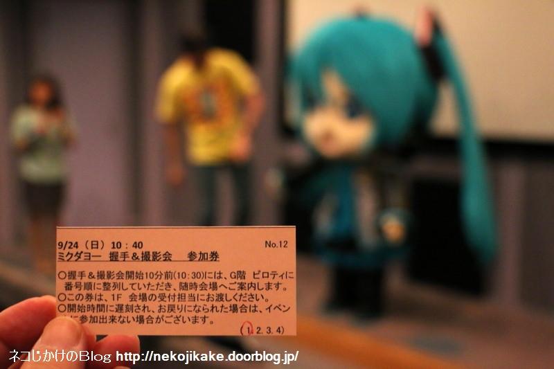 2017092420「ミクダヨー」握手&撮影会@宝塚市立手塚治虫記念館10