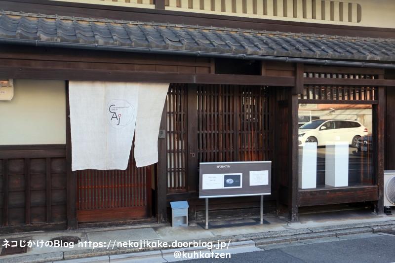 2020102511浅野式子展@gallery_C.A.J.。1