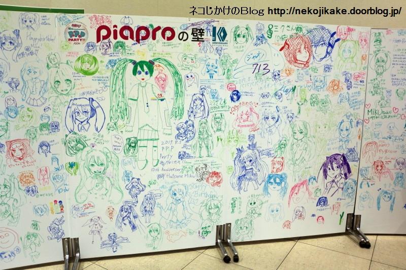 2017082015初音ミクパパパ・パーティー@ イオンモール堺北花田3