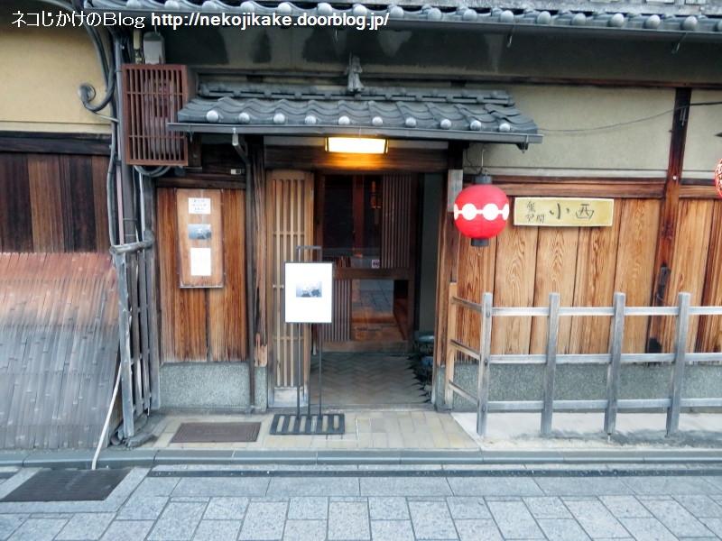 2019090818横田真希展@楽空間祇をん小西。2回目1