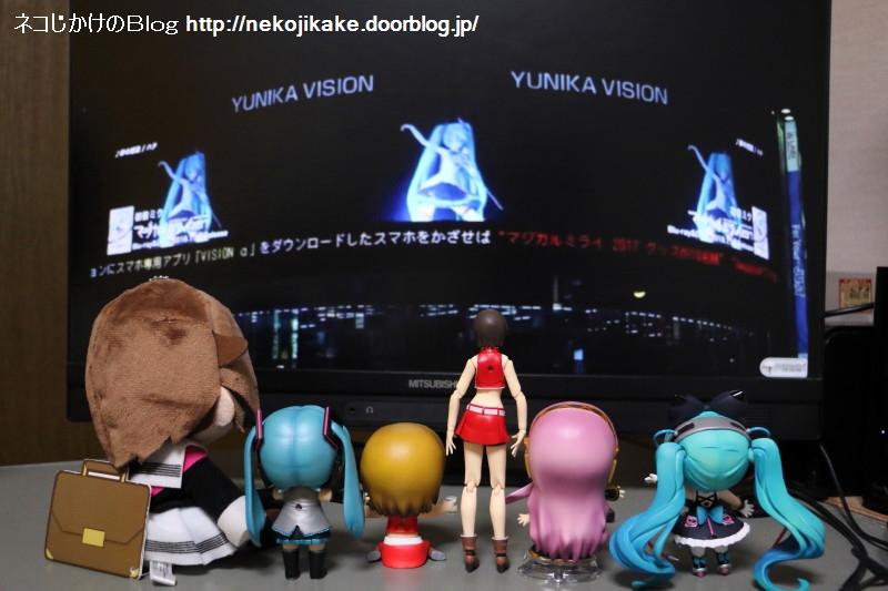 2018011005「マジカルミライ2017」上映会@YUNIKA VISION3