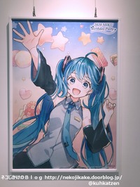 2020082907初音ミク Summer Party & Birthday Party。6