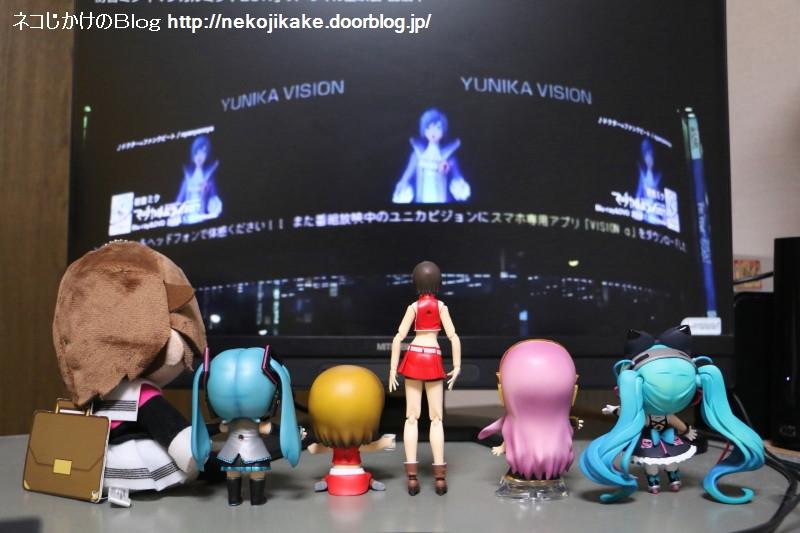 2018011003「マジカルミライ2017」上映会@YUNIKA VISION1