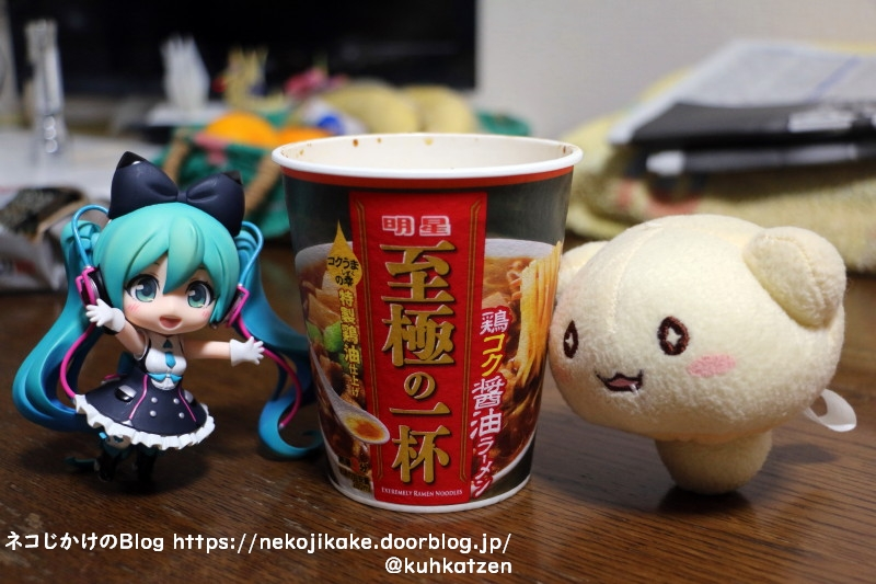2020111302夜中のカップ麺は美味い。
