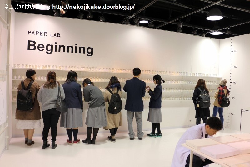 2017111613PAPER LAB.「Beginning」@ペーパーボイス大阪。5