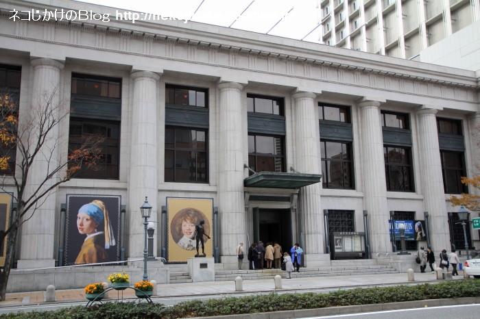マウリッツハイス美術館展 オランダ・フランドル絵画の至宝@神戸市立博物館 2回目