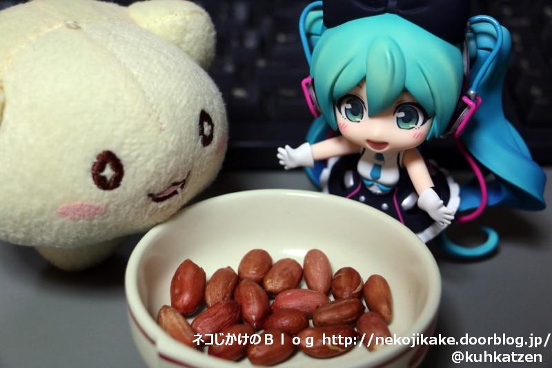 2020061202ピーナッツ食べる?