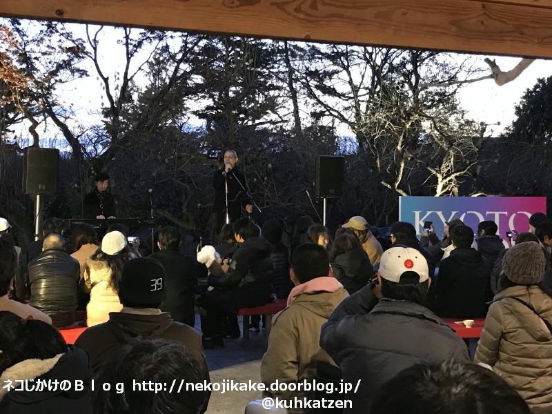 2019120804KYOTO NIPPON FESTIVAL@北野天満宮。4
