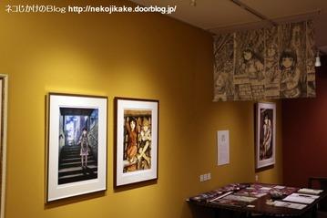2015120511「祝祭の街 明・暗・素」展in京都。9