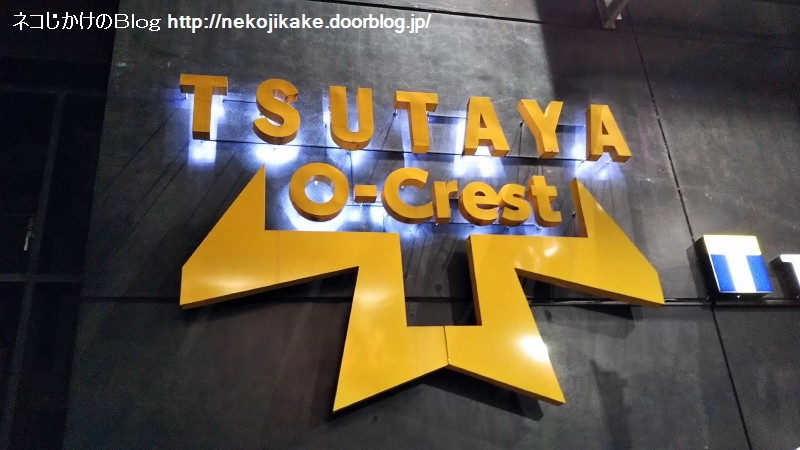 2019110942拝郷メイコ「FLAGSHIP」@渋谷 TSUTAYA O-Crest。1