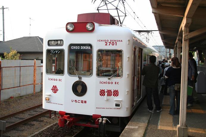 和歌山電鐵 たま駅長に会ってきた。その2