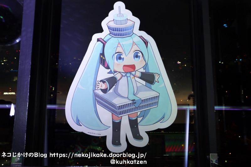 2020110810『通天閣×初音ミク』コラボキャンペーン「通天ミク」_33