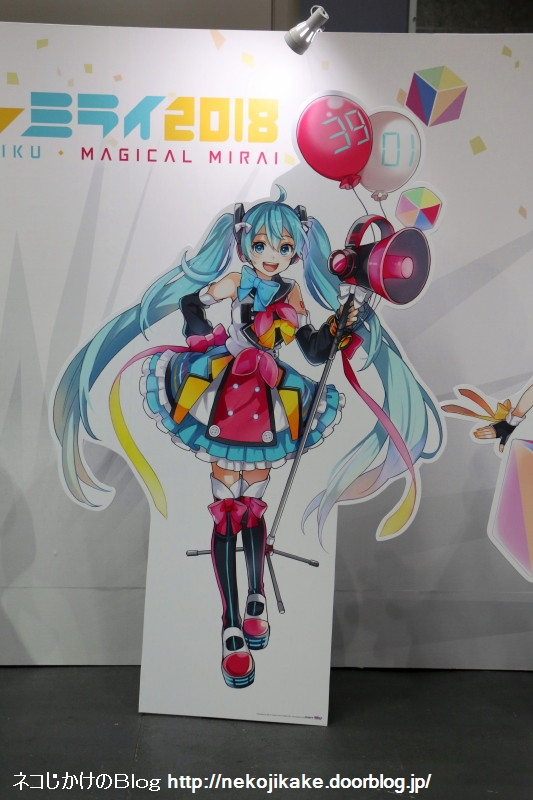 2018082517マジカルミライ2018OSAKA1日目。15
