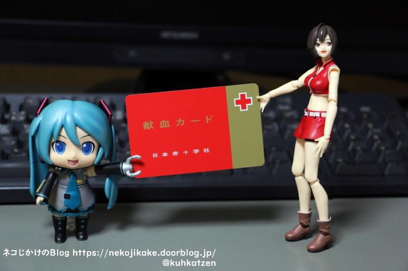 2021081006献血行ってくる。