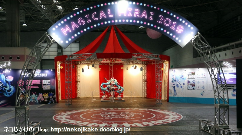 2019081017マジカルミライ2019 OSAKA 企画展day2。15