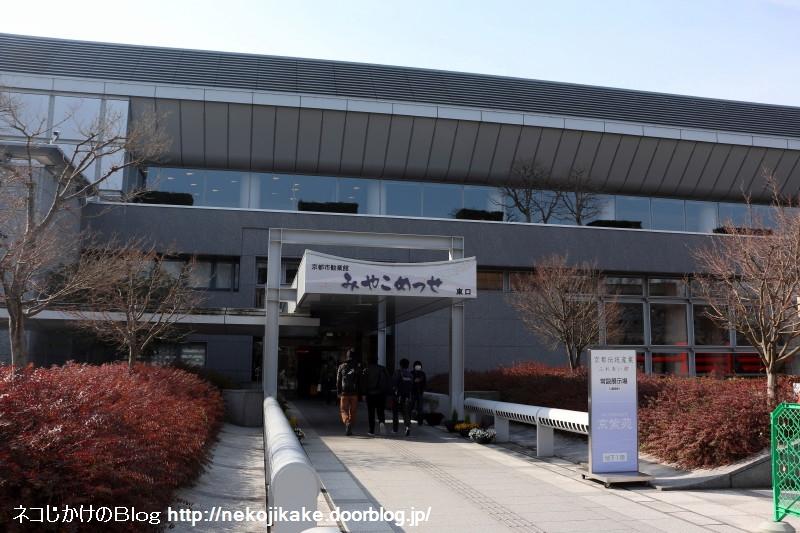 2017030504VOCALOID PARADISE 関西6@京都市勧業館みやこめっせ。