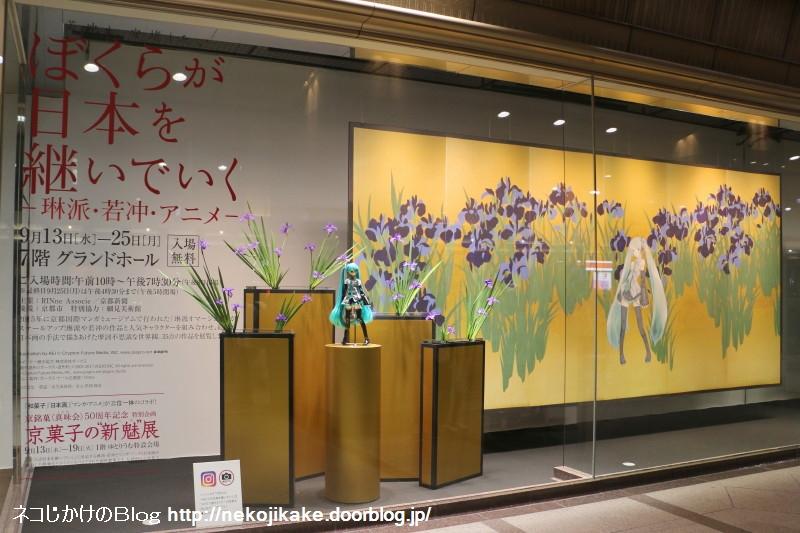 2017091620ぼくらが日本を継いでいく@京都�島屋。8