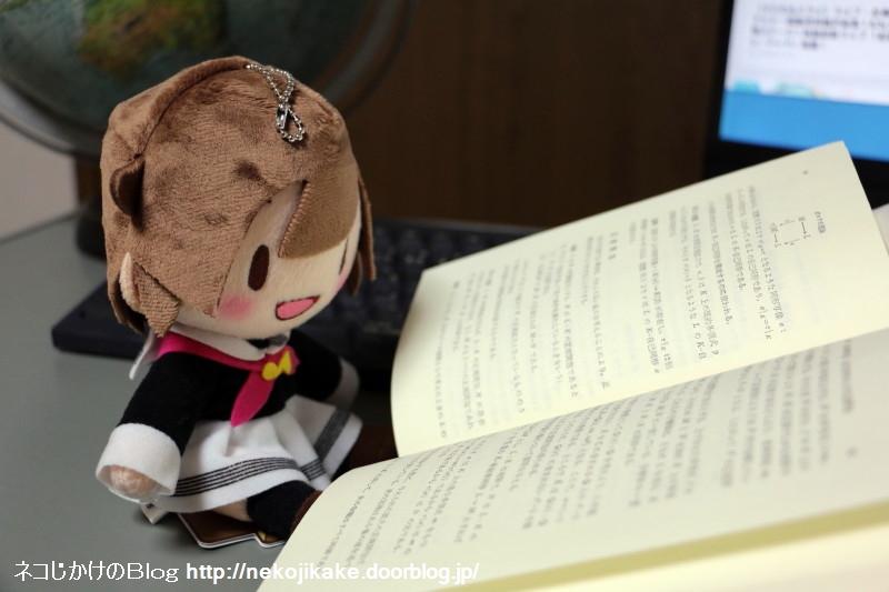 2017072103学生の本分は勉強です。1
