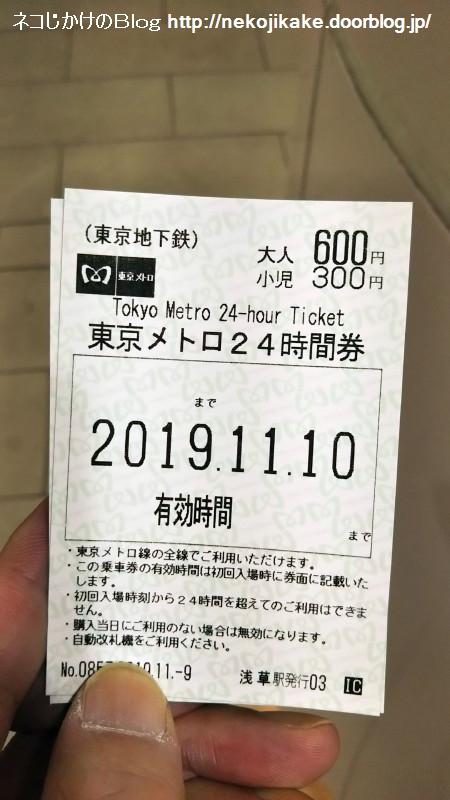 2019110922重宝したもの。