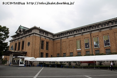 フェルメールからのラブレター展@京都市美術館