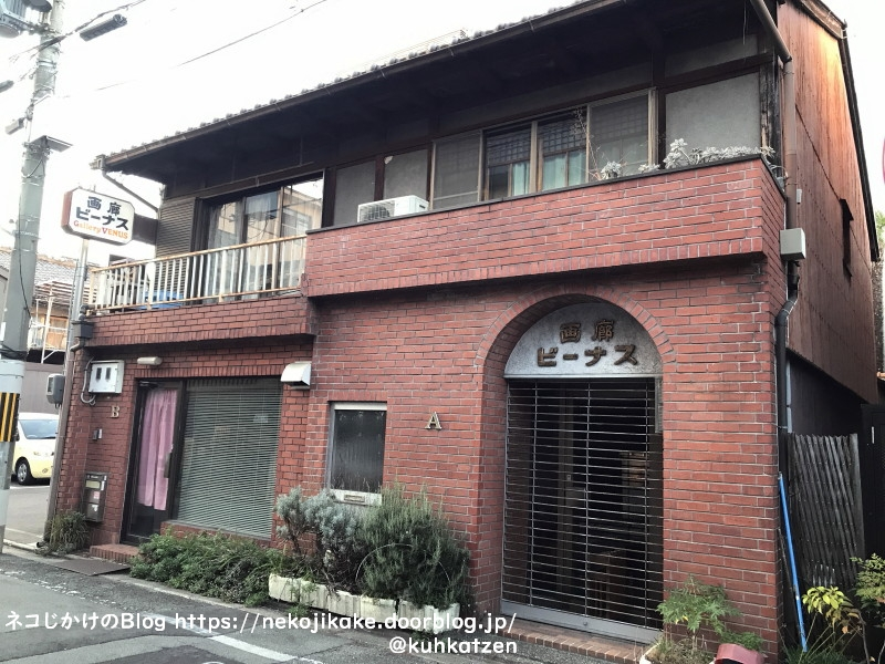 2020102523京都散策。5