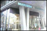 maruzen &  junkdou
