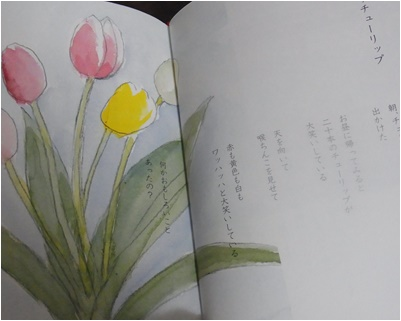 page本