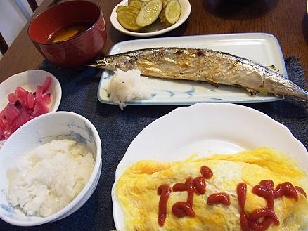 RIMG8306夕食
