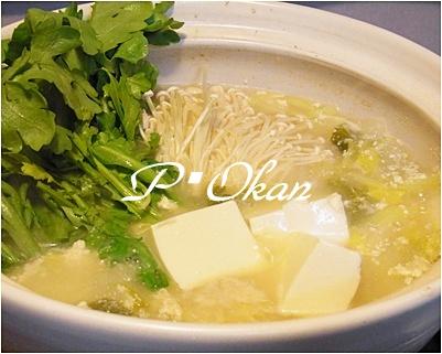 page豆乳鍋
