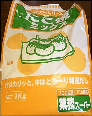 pagetakoyaki 粉