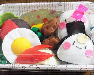 pageお弁当箱