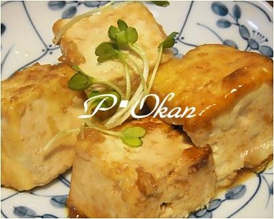 pageワサビ豆腐