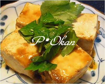 page豆腐のステーキ