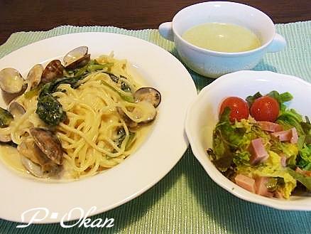 RIMG13976夕食