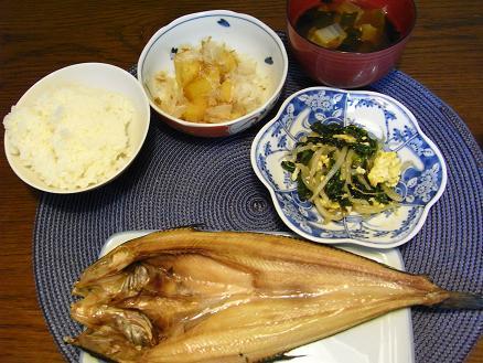 RIMG3463ホッケ夕食