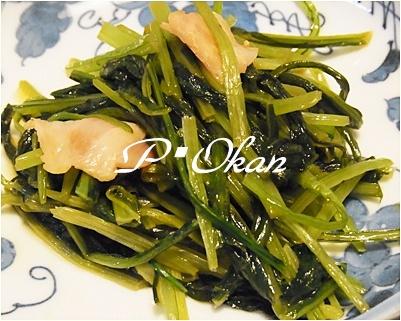 page壬部菜