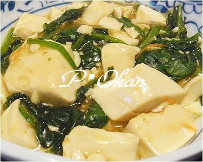 pageホウレンソウと豆腐