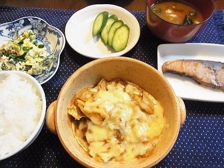 RIMG13708夕食