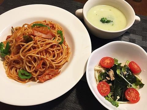IMG_3858 (1)夕食