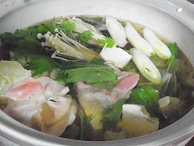 鍋page
