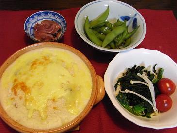 RIMG1097夕食