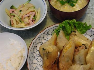 RIMG1415夕食