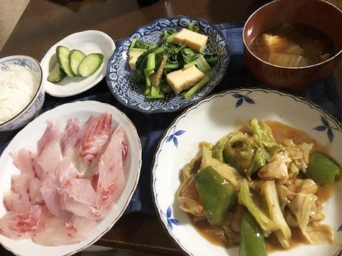 IMG_6711夕食