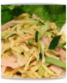 page中華サラダ